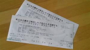 20110726