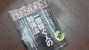 20110901_4