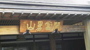 20110924_10