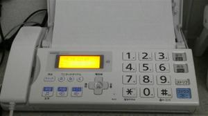 20110929_8