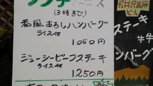20111009_10